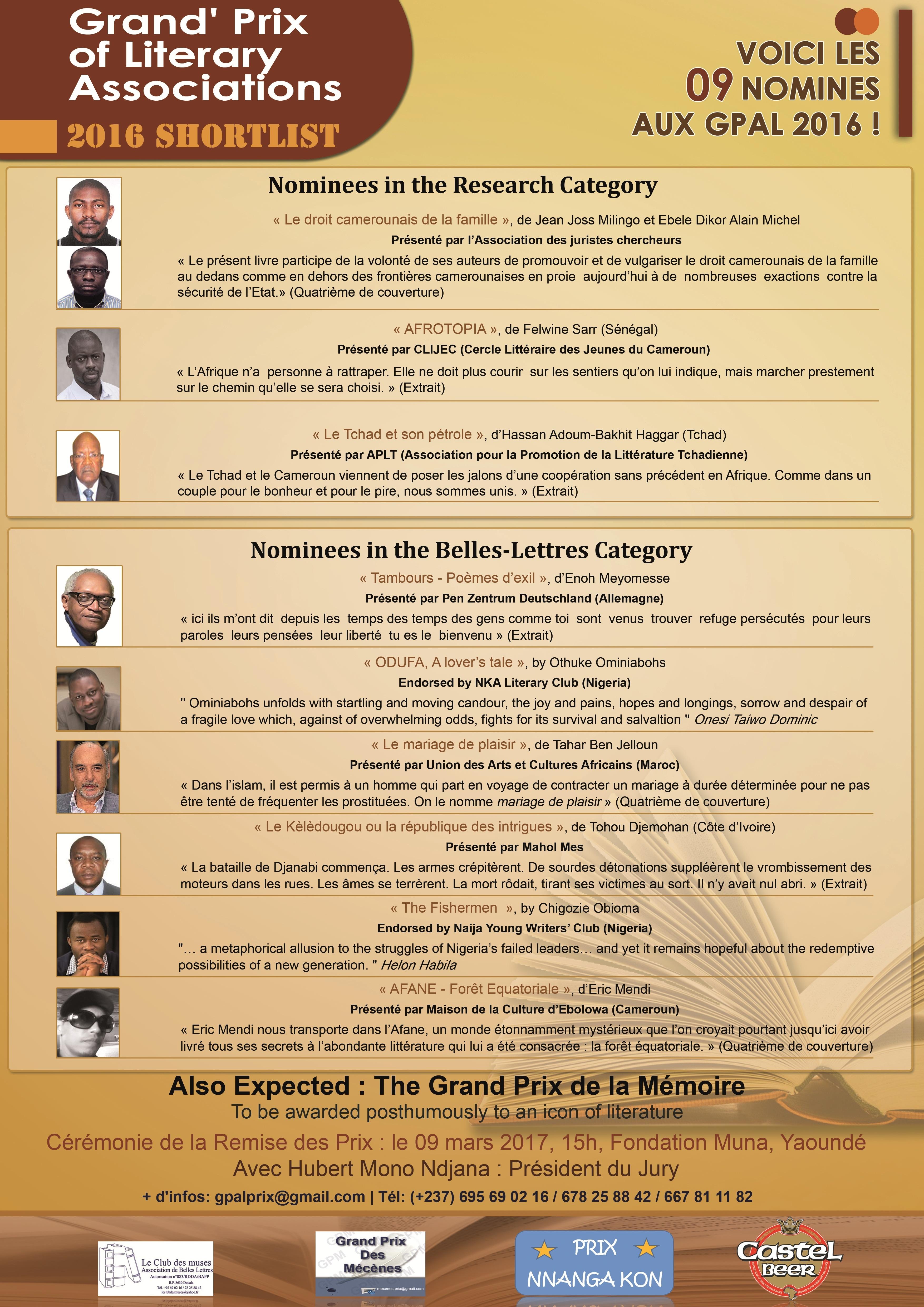 affiche-nomines-2016