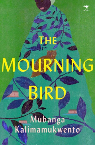 #TheBagusNGFocusSeries – Zambia's Mubanga Kalimamukwento